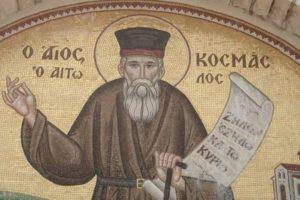 Αγιος Κοσμάς ο Αιτωλός και εξομολόγηση