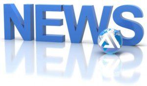 Ειδήσεις τώρα: Οι σημαντικότερες ειδήσεις σήμερα 16/8
