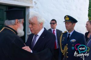 Ο π. Συνοδινός ξενάγησε τον κ. Παυλόπουλο στο Μουσείο «Αρχιεπίσκοπος Χριστόδουλος»
