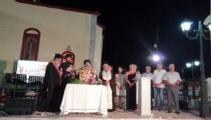 Ο Μητροπολίτης Μάνης σε Εγκαίνια Έκθεσης Παραδοσιακών Προϊόντων (ΦΩΤΟ)