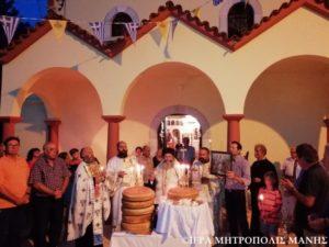 Μάνης Χρυσόστομος: «Η Παναγία είναι η μεσίτρια και το καταφύγιό μας» (ΦΩΤΟ)