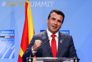 Επιμένει στις προκλήσεις ο Ζάεφ: «Είμαστε Μακεδόνες και μιλάμε τη μακεδονική γλώσσα»