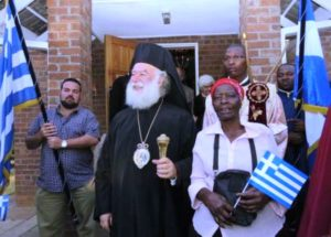 Αλεξανδρείας Θεόδωρος: Η Ζιμπάμπουε θα ευημερήσει με την ενότητα των Ηγετών και του Λαού της