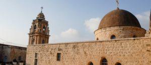 Του Σταύρου: Η Μονή του Τιμίου Σταύρου στα Ιεροσόλυμα