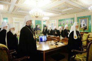Μόσχα: Εκτακτη συνεδρίαση της Ιεράς Συνόδου – Τι είπε ο Πατριάρχης Κύριλλος για το ουκρανικό (ΦΩΤΟ)