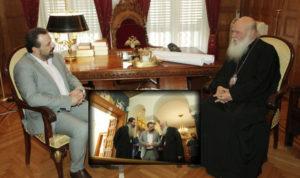 Για την εκκλησιαστική περιουσία συζήτησαν ο Αρχιεπίσκοπος και ο Υπ.Αγροτικής Ανάπτυξης (ΦΩΤΟ)