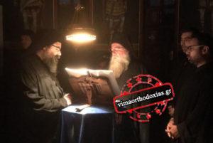 Η αδελφότητα των Θωμάδων έψαλε στη Μονή Αγίων Αναργύρων στη Βουλγαρία (ΦΩΤΟ)
