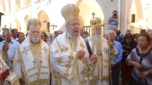 Κύπρος: Αρχιεπισκοπικό Συλλείτουργο στην Ιερά Μονή Αγίου Νεοφύτου (ΦΩΤΟ)