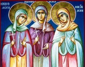 Αγίες Μηνοδώρα, Μητροδώρα και Νυμφοδώρα – Γιορτή σήμερα 10 Σεπτεμβρίου – Ποιοι γιορτάζουν