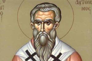 Αγιος Αυτόνομος – Γιορτή σήμερα 12 Σεπτεμβρίου – Ποιοι γιορτάζουν