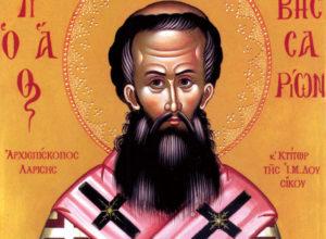 Εορτή αγίου Βησσαρίωνα στο εκκλησάκι του στην Πλατεία Λαού
