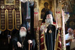 Αγιο Ορος: Στο Βατοπαίδι ο Πατρών Χρυσόστομος για την εορτή της Αγίας Ζώνης (ΦΩΤΟ)