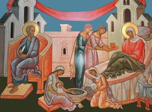 Γέννηση Υπεραγίας Θεοτόκου – Γιορτή σήμερα 8 Σεπτεμβρίου – Ποιοι γιορτάζουν