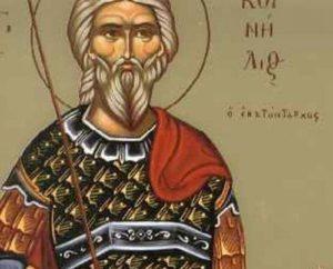 Αγιος Κορνήλιος ο Εκατόνταρχος – Γιορτή σήμερα 13 Σεπτεμβρίου – Ποιοι γιορτάζουν