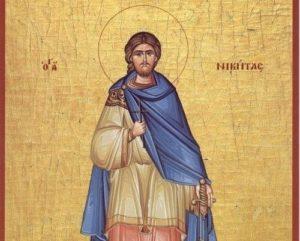 Αγιος Νικήτας – Γιορτή σήμερα 15 Σεπτεμβρίου – Ποιοι γιορτάζουν