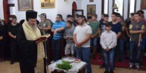 Ι.Μ. Κυδωνίας: Αγιασμός στην Πατριαρχική Εκκλησιαστική Σχολή Κρήτης (ΦΩΤΟ)
