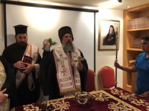 Αγιασμός στη Σχολή Βυζαντινής Μουσικής της Ι.Μ. Ρεθύμνης (ΦΩΤΟ)
