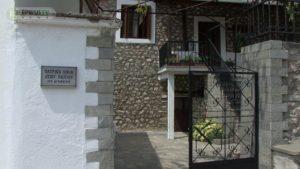 Ξενάγηση στην πατρική οικία του οσ. Παϊσίου του Αγιορείτου (ΒΙΝΤΕΟ)