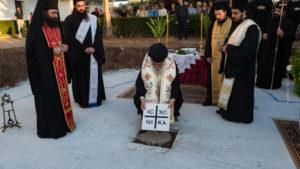 Θεμελιώθηκε ο Ναός στο Γηροκομείο της Ι.Μ. Φθιώτιδος (ΦΩΤΟ)
