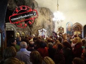Πανήγυρις Αγίου Γερασίμου στους Αγίους Ισιδώρους Λυκαβηττού