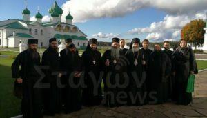 Επίσκεψη του Σταγών Θεόκλητου στη Ρωσία (ΦΩΤΟ)