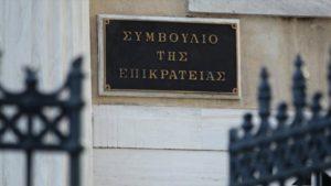 Στο ΣτΕ η Εκκλησία της Ελλάδος για το Ιδρυμα Ευαγγελίστριας Τήνου
