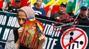 Στα ίχνη του Αρχιεπισκόπου Χριστόδουλου η Ρουμανία για τις ΧΡΙΣΤΙΑΝΙΚΕΣ αξίες