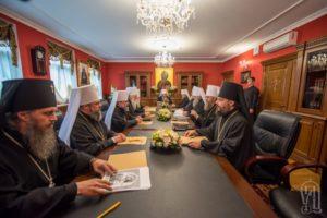 Η Μητρόπολη Κιέβου καλεί τους Εξάρχους του Φαναρίου να φύγουν από τη χώρα (ΒΙΝΤΕΟ & ΦΩΤΟ)