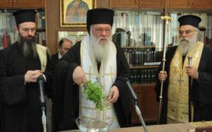 Αγιασμό στον Αρειο Πάγο τέλεσε ο Αρχιεπίσκοπος Ιερώνυμος (ΦΩΤΟ)
