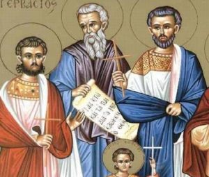 14 Οκτωβρίου: Εορτή των Αγίων Ναζαρίου, Προτασίου, Γερβασίου και Κελσίου