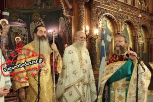 Ο Θεσπιών Συμεών στον Αγιο Ελευθέριο Αχαρνών – Νέος Ιερατικός προϊστάμενος (ΦΩΤΟ)