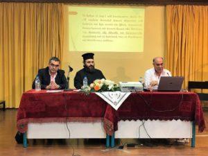 Χρήσιμα συμπεράσματα από την ημερίδα για τα Θρησκευτικά στα Γιαννιτσά (ΦΩΤΟ)