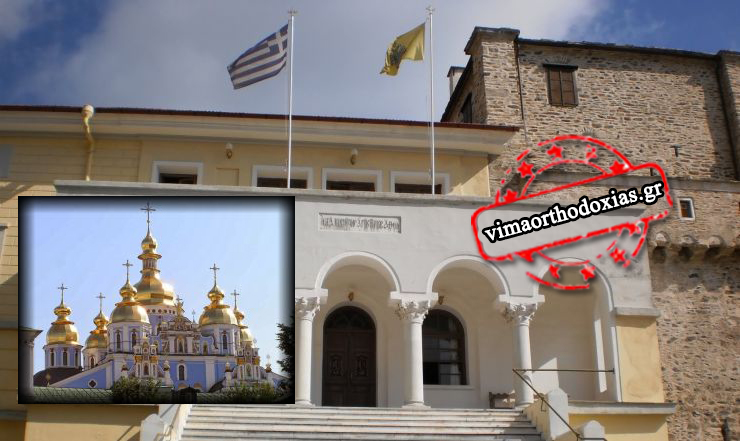 Η στάση του Αγίου Όρους στο Ουκρανικό