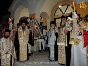 Αρτα: Εσπερινός Μετακομιδής Ιερού Λειψάνου Αγίου Μαξίμου του Γραικού (ΦΩΤΟ)