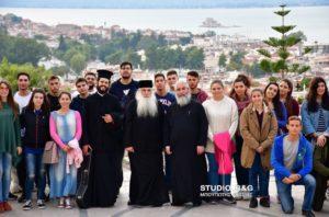 Στο Ναύπλιο 50 παιδιά από το κέντρο νεότητας της Μητροπόλεως Κυδωνίας (ΦΩΤΟ)