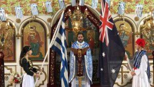 Αυστραλία: Ελληνικές σημαίες και μέσα στην Εκκλησία για την Εθνική Επέτειο