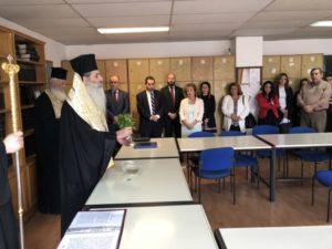 Αγιασμός στα δικαστήρια Πειραιά από τον Μητροπολίτη Σεραφείμ (ΦΩΤΟ)