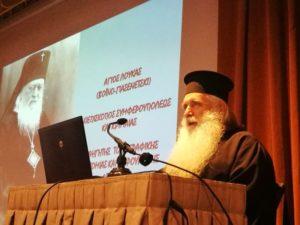 Ομιλία του Αργολίδος Νεκταρίου για τον Άγιο Λουκά Κριμαίας στην Αλεξανδρούπολη (ΦΩΤΟ)