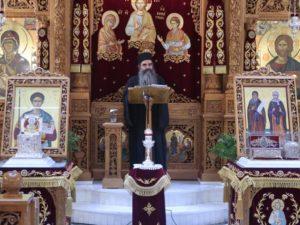 Ο Ιερομόναχος π.Χρυσόστομος Κουτλουμουσιανός στον Αγιο Δημήτριο Αττικής (ΦΩΤΟ)