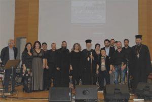 Δημήτρια 2018: Συναυλία στον Ι.Ν. Αγίου Δημητρίου Χαλκίδας (ΦΩΤΟ)
