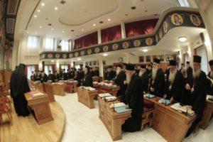 Εκκλησία Ελλάδος: «Αγνοείστε τις προκλήσεις των μαρτύρων του Ιεχωβά»