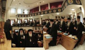 Αυτά είναι τα μέλη της επιτροπής διαλόγου της Εκκλησίας της Ελλάδος