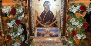 Αγιο Ορος: Πανήγυρις στη Μονή Βατοπαιδίου για την Αγία Ζώνη της Θεοτόκου