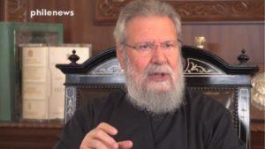 Αρχιεπίσκοπος Κύπρου Χρυσόστομος Β': ΄΄Πάσχω από καρκίνο -Να μάθουν όλοι το πρόβλημα μου΄΄