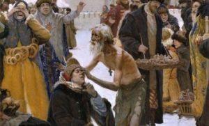 Τις συγχώρεσε και τις θεράπευσε μέσα στην πλατεία!