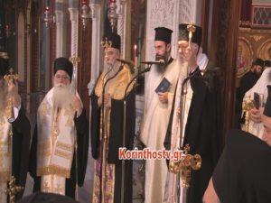 Ο Αρχιεπίσκοπος και Ιεράρχες στην Εξόδιο Ακολουθία της μητρός του Μητροπολίτη Κορίνθου (ΒΙΝΤΕΟ & ΦΩΤΟ)