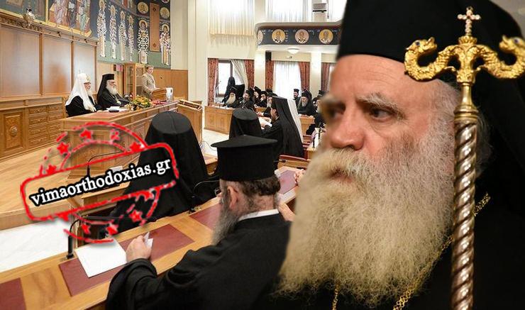 Κυθήρων Σεραφείμ στο ΒΗΜΑ ΟΡΘΟΔΟΞΙΑΣ για Ουκρανικό: «Αναμένω απόφαση για τη σύγκληση της Ιεραρχίας»