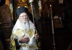 Στο Αγιο Ορος στις 19 Οκτωβρίου ο Πατριάρχης Βαρθολομαίος – Τι δήλωσε στο ΒΗΜΑ ΟΡΘΟΔΟΞΙΑΣ ο Ηγούμενος της Μ . Ξενοφώντος