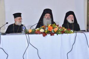 Αρχισε η συνδιάσκεψη για τις «Αιρετικές θεωρήσεις περί των Ιερών Μυστηρίων» (ΦΩΤΟ)
