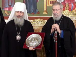 Με ρωσική αντιπροσωπεία συναντήθηκε ο Κύπρου Χρυσόστομος (ΦΩΤΟ)
